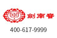 江南春400电话号码