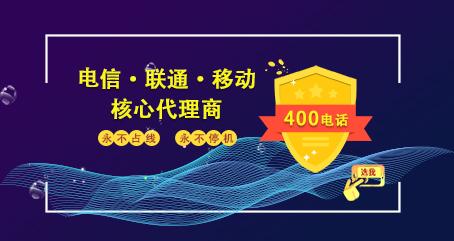 400功能介绍